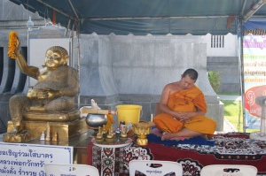 Sleeping Monk... or maybe he's meditating?
