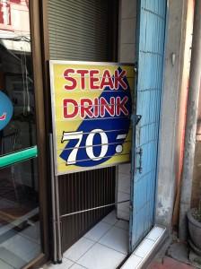 Didn't try it as it was closed... but mmmmm... steak drink...